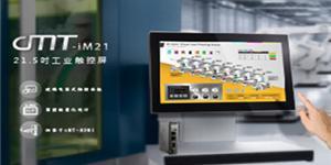 威纶通【WEINVIEW HMI应用】包装机械—填充式包装机