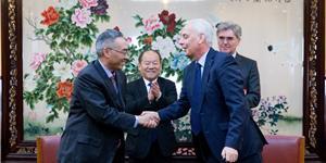 """西门子与中国国家发改委加强 """"一带一路""""共建合作"""