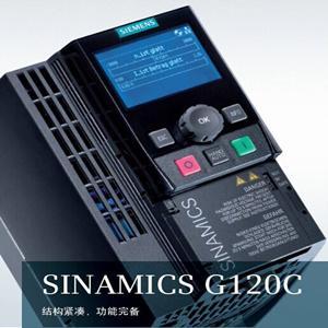 6SL3210-1KE17-5UB1西门子G120C变频器